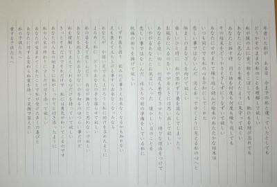 1_DSCN0364