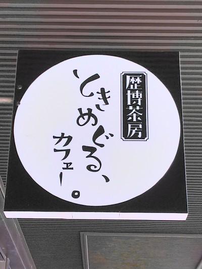 201507201446