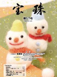 kouhou_cover_57